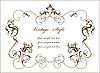 复古花卉框架 | 向量插图