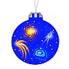 Blue Christmas ball | Stock Illustration