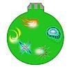 Зеленый новогодний шар | Иллюстрация