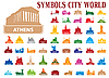 Vektor Cliparts: Symbole der Städte der Welt