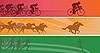 Sport-Banner