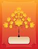 程式化的秋天的树 | 向量插图