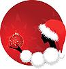Рождествеская девушка | Векторный клипарт
