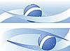 Синие дизайны с шарами | Векторный клипарт