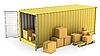 ID 3048007 | 黄色打开容器,很多纸箱 | 高分辨率插图 | CLIPARTO