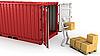 ID 3048014 | Рабочий разгружает контейнер | Иллюстрация большого размера | CLIPARTO