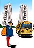 Schulerin, Schlafsaal und Schulbus