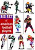 ID 3048407 | Set von amerikanischen Poster mit Fußballspielern | Stock Vektorgrafik | CLIPARTO
