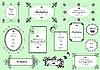 华丽的框架和饰品与示例文本 | 向量插图