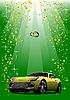 gelbes Hochzeits-Auto