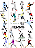 Tennis-Spieler