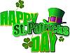 Zielony kapelusz i koniczynki na Dzień Świętego Patryka | Stock Vector Graphics