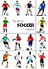 Set von Fußball-Spielern