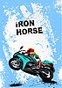 ID 3136159 | Синий гранж-постер с мотоциклом | Иллюстрация большого размера | CLIPARTO
