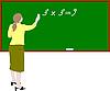 Lehrerin im Klassenzimmer. Zurück in der Schule.