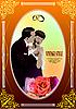 Hochzeits-Einladung Vintage-Karte