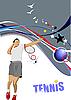 Poster mit Tennis-Spieler