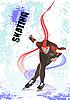 Poster - Eisschnelllauf
