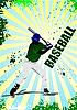Plakat mit Baseball-Spieler
