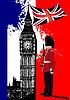 Poster mit Big Ben und Flagge von Großbritannien