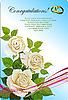 Hochzeits-Grußkarte mit Rosen-Strauß
