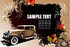 Grunge-Poster mit altem Auto