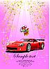 Urlaub auf dem rosa Hintergrund oder Abdeckung für Broschüre.