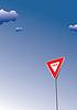 Vorfahrt. Verkehr Verkehrsschild Symbol