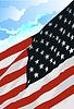 4. Juli - Unabhängigkeitstag der Vereinigten Staaten von Amerika