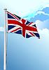 stilvolle winkenden Flagge Vereinigtes Königreich