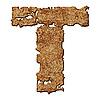 生锈的字母T | 免版税照片