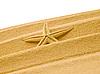 ID 3050251 | Seestern im Sand | Foto mit hoher Auflösung | CLIPARTO