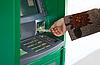 ID 3050636 | Frauen-Hand mit Kreditkarte | Foto mit hoher Auflösung | CLIPARTO