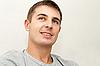ID 3067130 | Porträt eines jungen Mannes | Foto mit hoher Auflösung | CLIPARTO