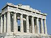 ID 3049002 | Parthenon auf der Akropolis | Foto mit hoher Auflösung | CLIPARTO