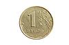 Una moneda rublo | Foto de stock