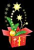 Geschenkbox für Weihnachten