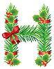 Weihnachtsbuchstabe H aus Tannenzweigen