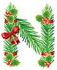Christmas litera N z gałęzi jodłowych | Stock Vector Graphics