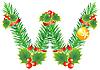 Christmas litera wykonane z gałęzi jodłowych | Stock Vector Graphics