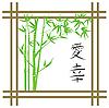 竹框 | 向量插图