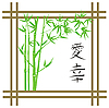 ID 3055698 | Bambus-Rahmen | Stock Vektorgrafik | CLIPARTO