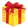 gelbe Geschenkbox