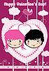 ID 3067609 | Valentinstagkarte | Stock Vektorgrafik | CLIPARTO