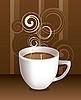 Tassee Kaffee