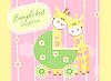 Glückwunschkarte für die Geburt eines Kindes