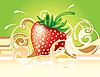 Erdbeere und Sahne
