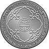 Wielka Brytania Handel srebrna moneta dolar | Stock Vector Graphics