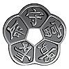 Starożytny chiński monety feng shui | Stock Vector Graphics