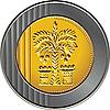 Moneda shekel israelí con la imagen de la palmera datilera | Ilustración vectorial